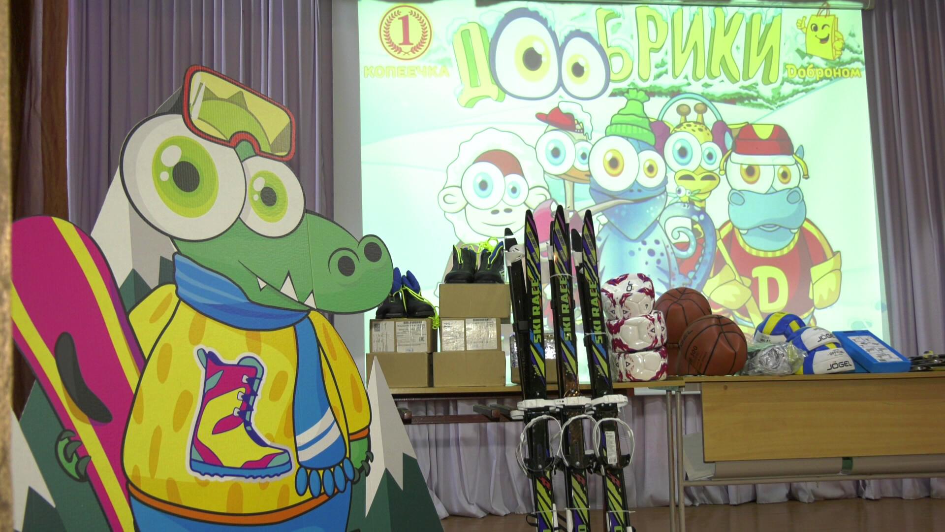dobriki - Подарок для Бегомльской школы-интерната (видео)
