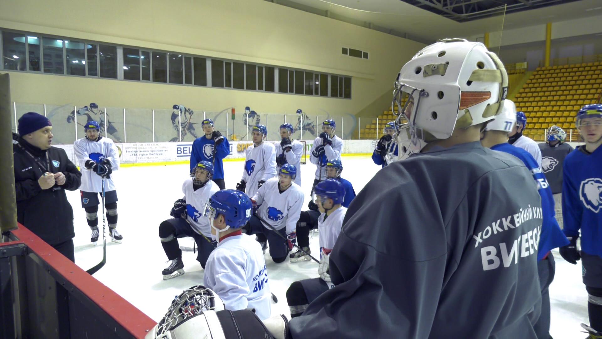 hokkej - «Витебск» - «Металлург»: вход на хоккей свободный (видео)