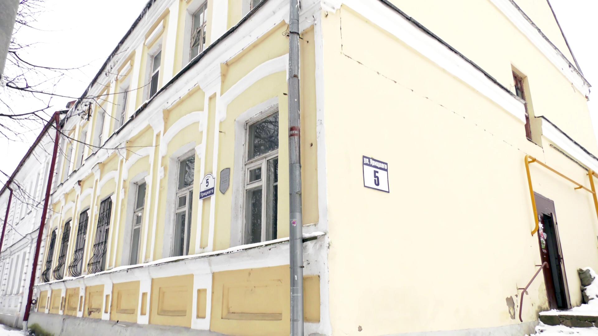 urickogo - Дом с историей, но без ремонта на улице Урицкого (видео)