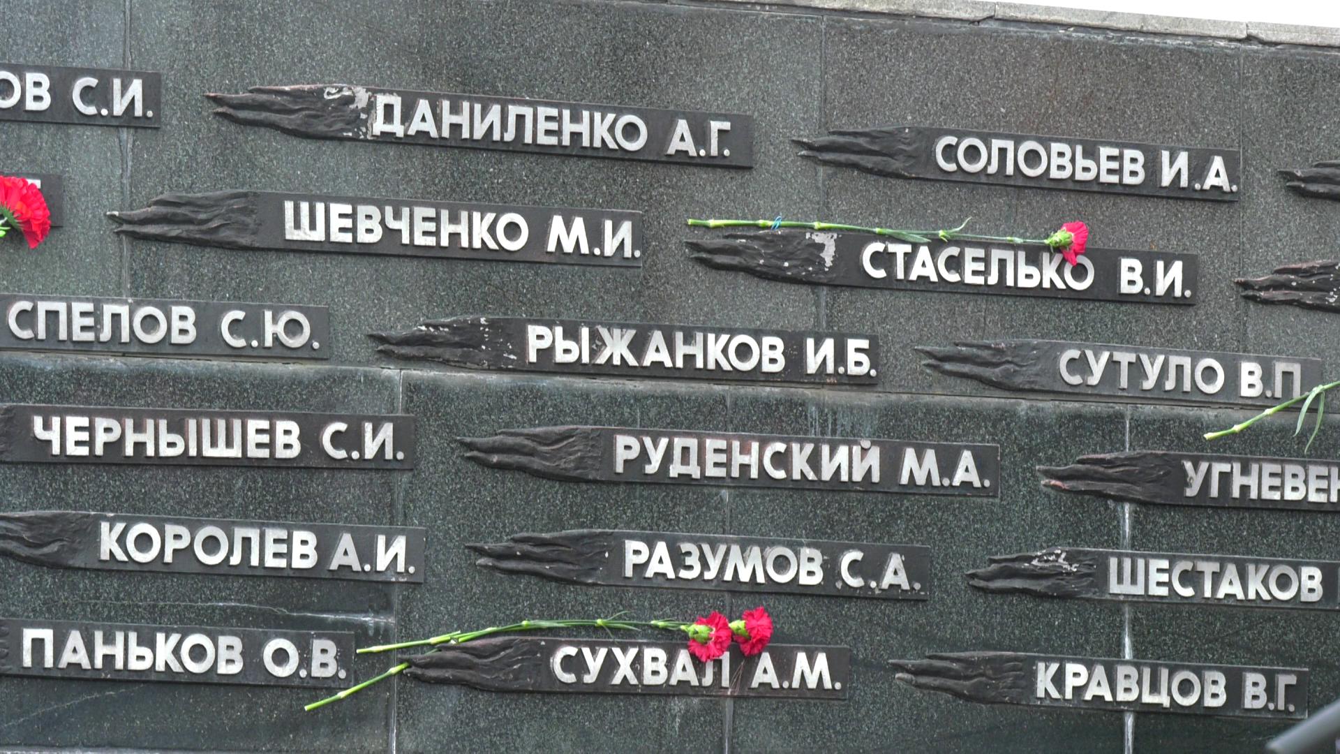 voiny internacionalisty - В Витебске почтили память погибших в Афганистане белорусов (видео)