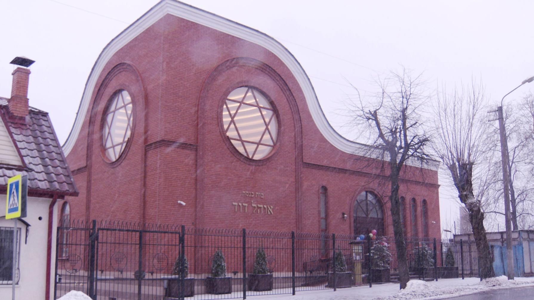 purim - Весёлый еврейский праздник Пурим отметили в Витебске (01.03.2021)