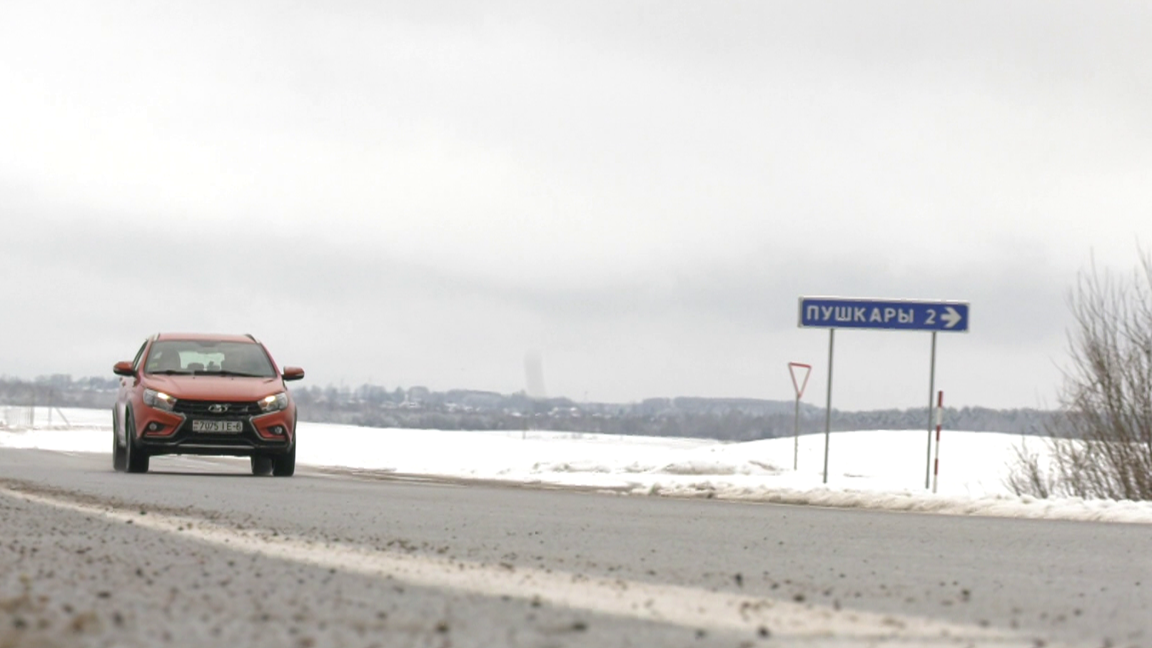 rejd - ГАИ усилила контроль на дорогах области (видео)
