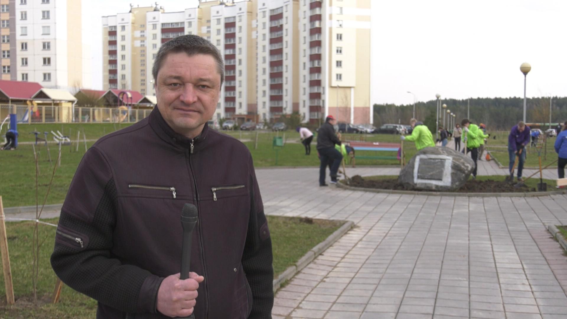 subbotnik - Республиканский субботник в Витебске. Как это было? (видео)