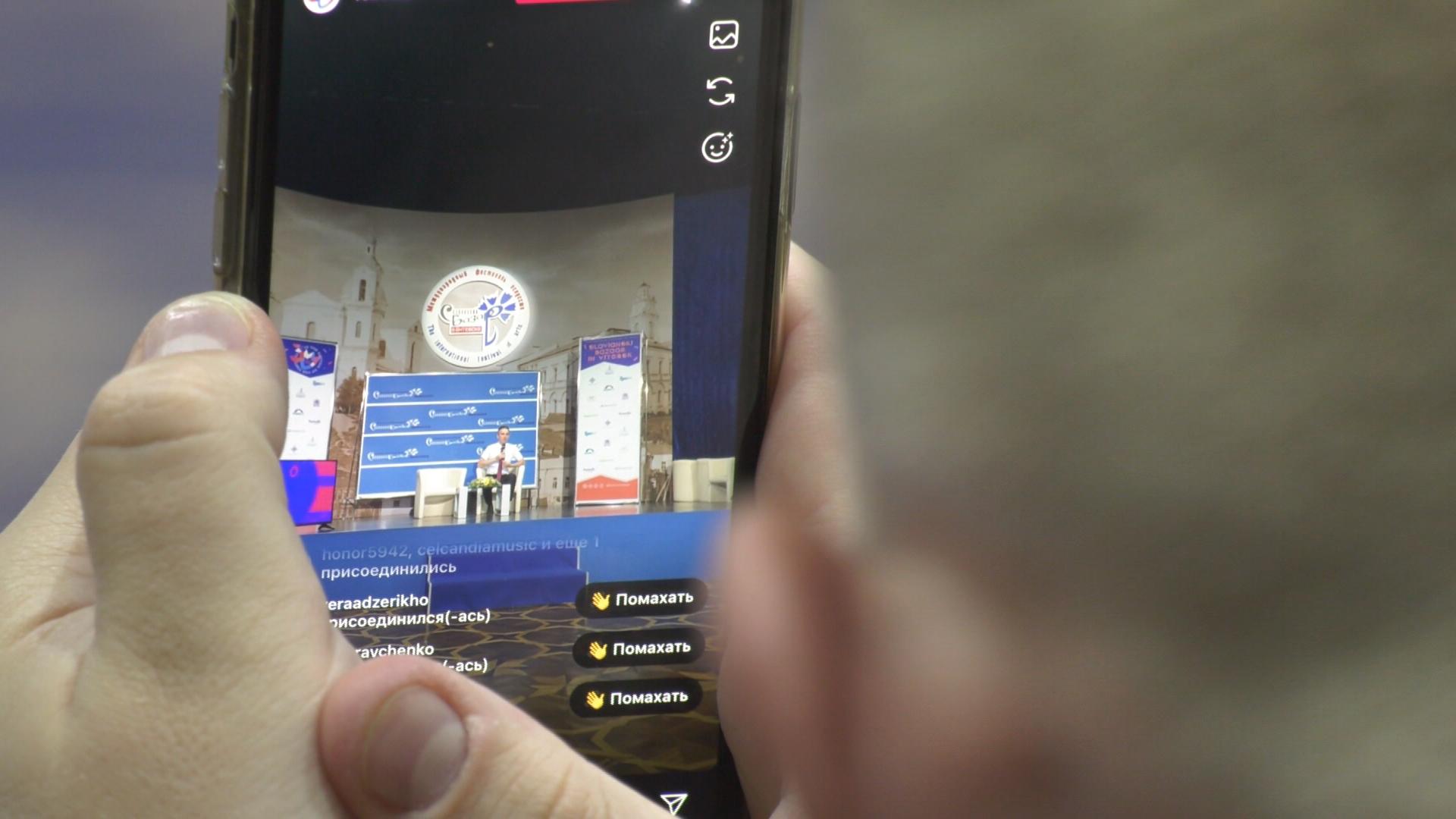 sb - Дирекция фестиваля «Славянский базар в Витебске» подвела итоги ХХХ форума (видео)