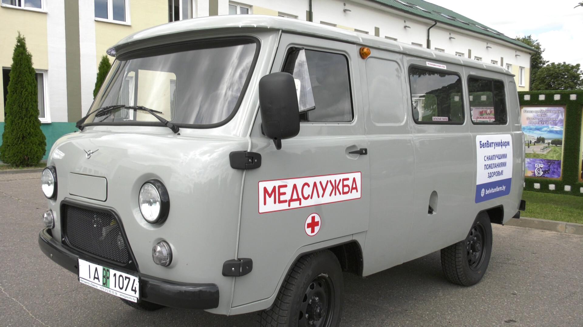 vitunifarm - Предприятие «БелВитунифарм» подарило медикам машину (видео)