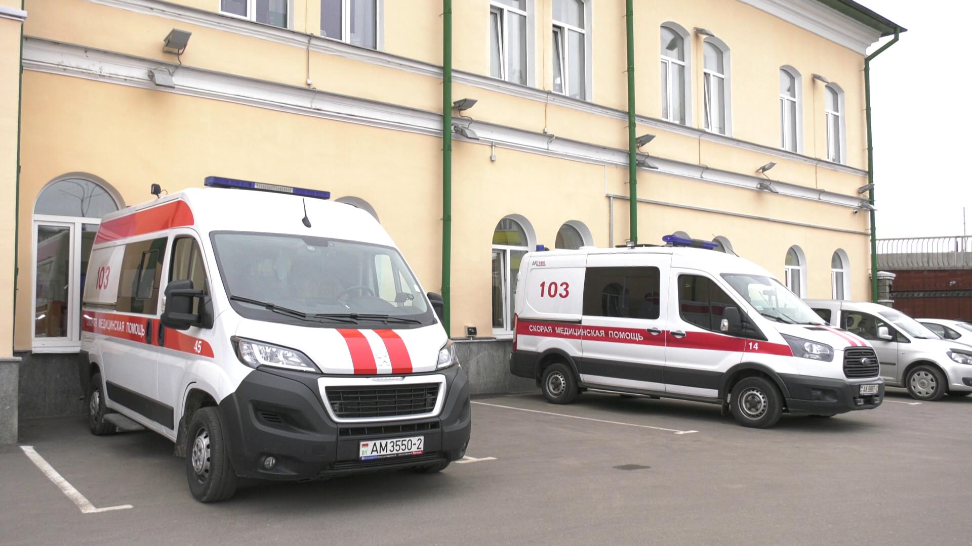 stancija skoroj - Репортаж о работе скорой помощи в Витебске (видео)