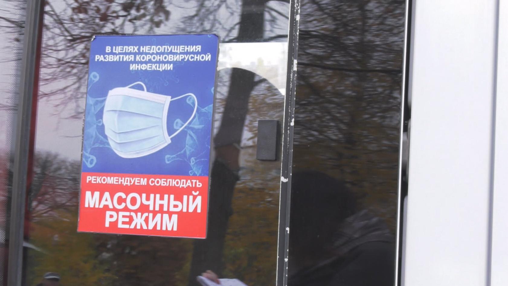 masochnyj rejd - Масочный рейд в Витебске (видео)