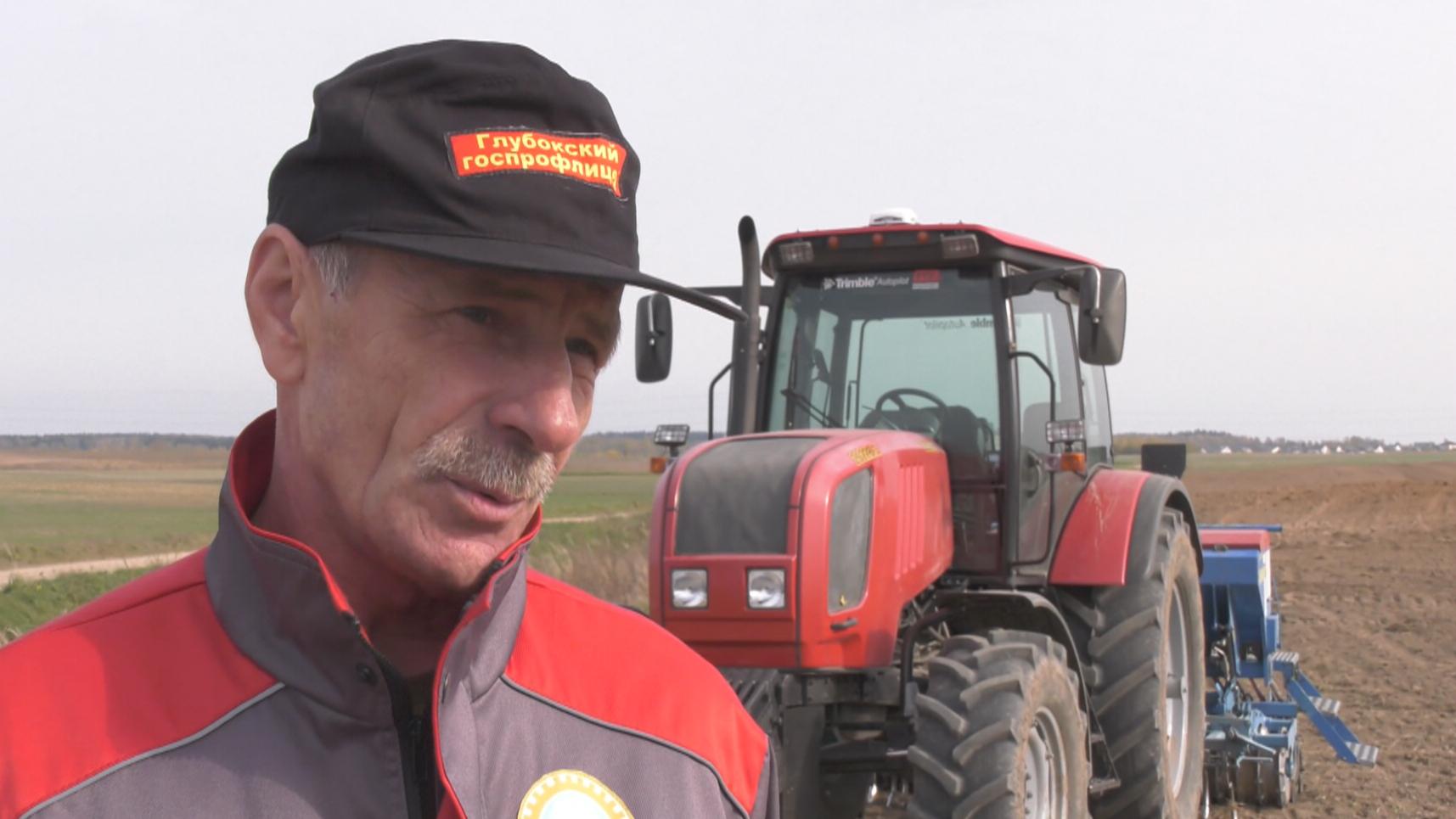 sh - Центр точного земледелия действует в Глубоком (видео)