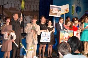 10 (1) - Голубой огонёк 55 лет ТРК Витебск