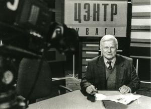 87 - 55 лет Витебской телерадиокомпании